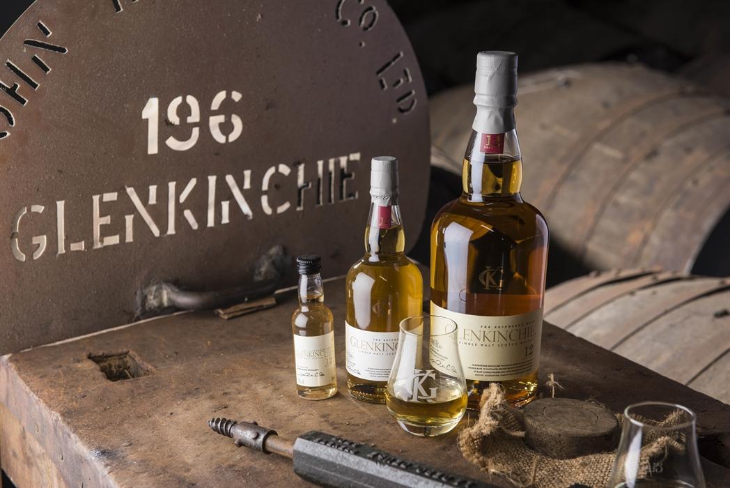 Glenkinchie Distillery
